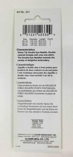 Clover 241 Needles